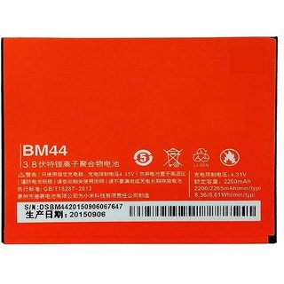 Xiaomi Bm44 Redmi 2 Prime Li-ion Battery 2200 mAh