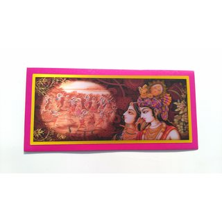 Parvenu Shagun Radhey Shyam 3D Fancy Envelopes in Three Designs.Pack of 15 Pieces.