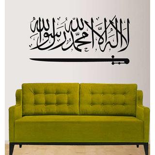 Walltola Wall Stickers Islamic Calligraphy Art Arabic(PVC Vinyl ,45 x 95, Black)