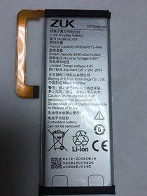 Lenovo Mobile Battery - Buy Lenovo Phone Battery Online at Best