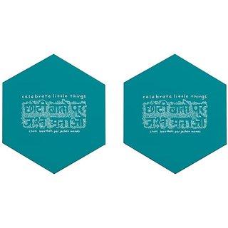 Mooch Wale Choti Baathoh Par Jashan Manao Set Of 2 Hexagon Wooden Coaster