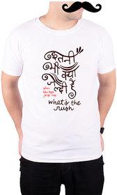 Mooch Wale Ithni Bhi Kya Jaldi Hai  White Quick-Dri T-shirt For Men