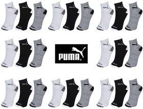 Pack of 24 Multicolor Cotton Ankle Length Socks For Men