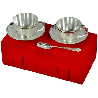 Choice Yourself Silver Plated 2 Cup Plate Set