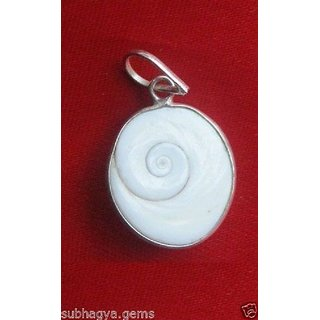 only4you Siddha 1 Gomati Chakra Pendant In White Metal Gomti Chakr