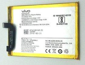 Vivo Y51 Y51L Y51S Li Ion Polymer Battery B-95 2350 mah by Snaptic