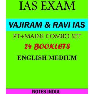 VAJIRAM STUDY MATERIAL FOR IAS -24 BOOKLETS