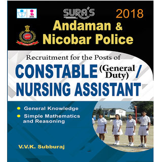 Andaman  Nicobar Constable (General Duty) and Nursing Assistant Exam Books