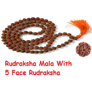 Sobhagya Real 5 Mukhi Wood Rudraksha Mala Bead FREE