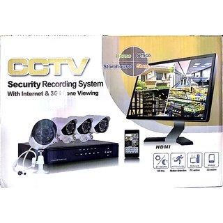 Hawkvision CCTV Cambo ( 4 camera , 4 channel DVR)