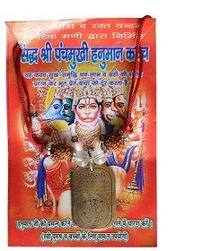 Sidh Shri Panchmukhi Hanuman Kavach Yantra Locket Pandent Religious Diwali Gifts