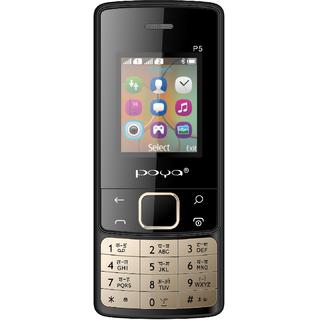 Poya P5 (Dual sim 1.8 Inch Display 1000 Mah Battery)