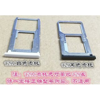 SIM Card Holder Sim Tray Sim Trey for Vivo Y29 Y-29 Y 29 White Color