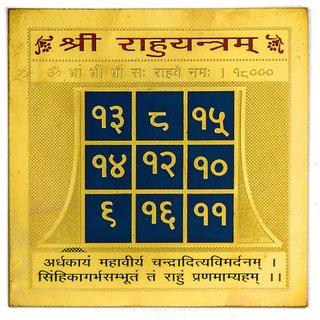 Sri Rahu Yantra