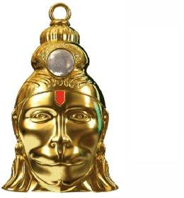 Astro Guruji  Shri Hanuman Chalisa Yantra Locket