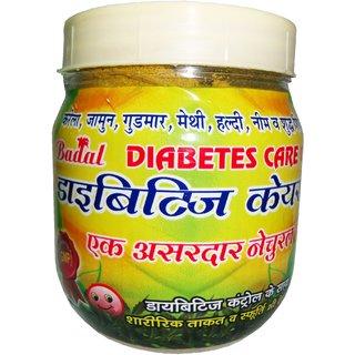 Badal Diabetes Care Churan 500gm