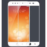 Tempered Glass For Vivo V5 Plus Full Screen White Colou