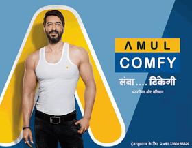 Amul Comfy Men's Vest White Colour  Pack of 2
