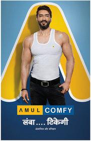Amul Comfy Men's Vest White Colour  Pack of 3