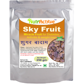 NutrActive Sky Fruit / Diabetes Almonds / Sugar Badam / King fruit for Diabetes and Weight Loss - 250 gm