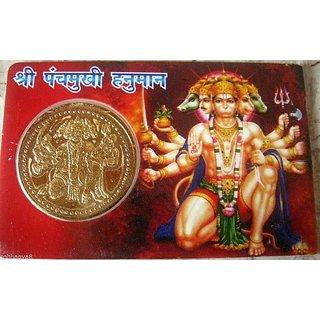 only4you Shri Panchmukhi Hanuman Pocket Yantra Golden Plated Coin In Card Diwali Gifts