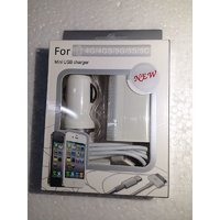 COMPLETE 3 IN 1 CAR AND HOME SAMSUNG TAB AND I PHONE CHARGER  IN WHITE COLOUR