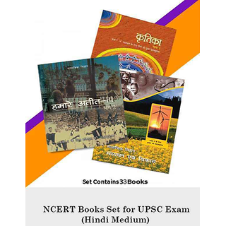 NCERT Books Set for UPSC Exam (Hindi Medium)