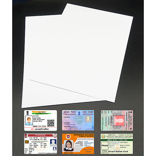 10 Pcs PVC Inkjet A4 Rubber Sheet for Making Aadhar Card, Voter Id, Pan  Card, Driving License, RationCard and all PVC id