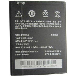 New BOPB5100 Battery For HTC Desire 516 - 1950 mAh
