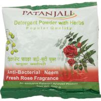 Patanjali Detergent Powder Popular 250gm
