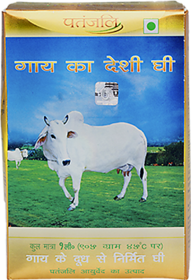 Patanjali Cow'S Ghee 1 Ltr 1l