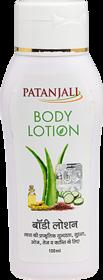 Patanjali Body Lotion 100ml