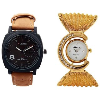 PMAX Curren Brawn and Golden Glory Analog Couple Watches for Men and Women