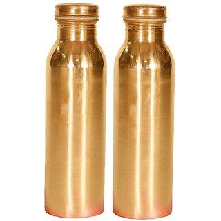 Kuber Industries 100% Pure Handmade Copper Bottle-750 ML Leak Proof & Joint Free for Ayurvedic Health Benefits- Set of 2 Pcs (Bottle13)