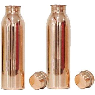 Kuber Industries 100% Pure Handmade Copper Bottle-750 ML Leak Proof & Joint Free for Ayurvedic Health Benefits- Set of 2 Pcs (Bottle18)