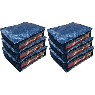 Kuber Industries Saree Cover,Salwar Suit Cover,Garment Cover,Wardrobe Organiser,Regular Cloth Bag Set Of 6 Pcs (Blue Rexine Waterproof Material)