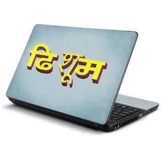 Dhishoom hindi  laptop skin