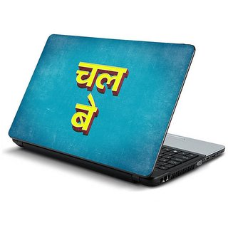 Chall by hindi  laptop skin