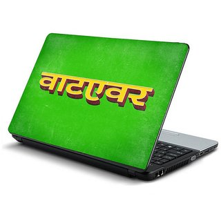 whatever hindi  laptop skin