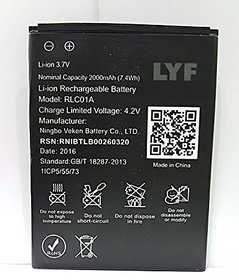 NEW OG Replacement Battery For reliance LYF Flame 7 LS-4006 1750Mah