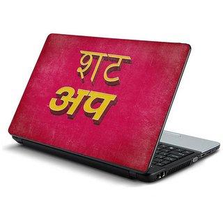 Shut up hindi laptop skin