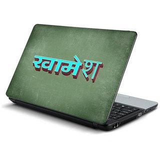 khamosh hindi laptop skin