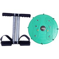 Havick Combo Pack Of Double Spring Tummy Trimmer And Hi