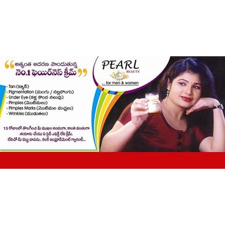 Pearl Whitening Cream