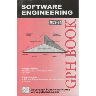 MCS034 Software Engineering (IGNOU Help book for MCS-034 in English Medium)