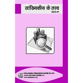 ECO7 Elements Of Statistics (IGNOU Help book for ECO-7 in Hindi Medium)