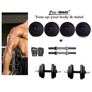 Protoner Black 10 Kg Rubber Dumbells Sets(Home Gym)