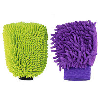 Universal Car Microfibre Portable Cleaning Gloves (Set Of 2 Pcs)