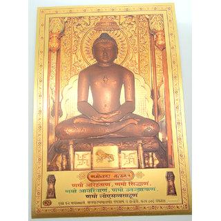 Gold Foil Print Frame of Gautam Buddha