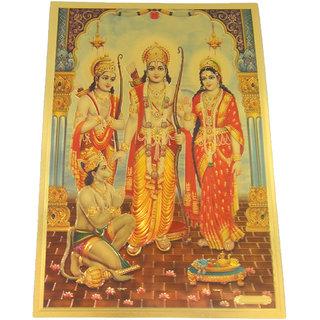 Gold Foil Medium Print Frame of Shree Ram